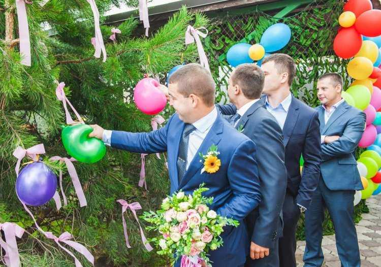 Прикольный выкуп невесты в стиле школа: сценарий и конкурсы