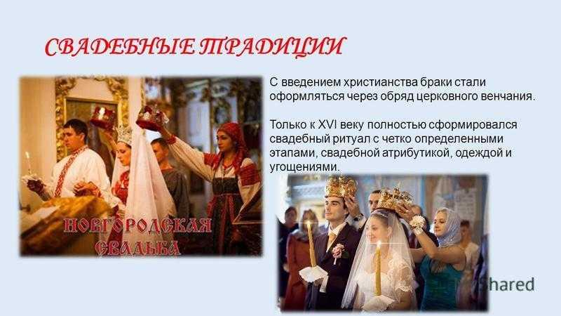 Традиции и обычаи казахского народа: рождение, свадьба, похороны традиции и обычаи казахского народа: рождение, свадьба, похороны