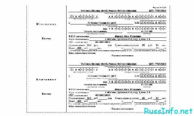 Регистрация брака через госуслуги: пошаговая инструкция 2021