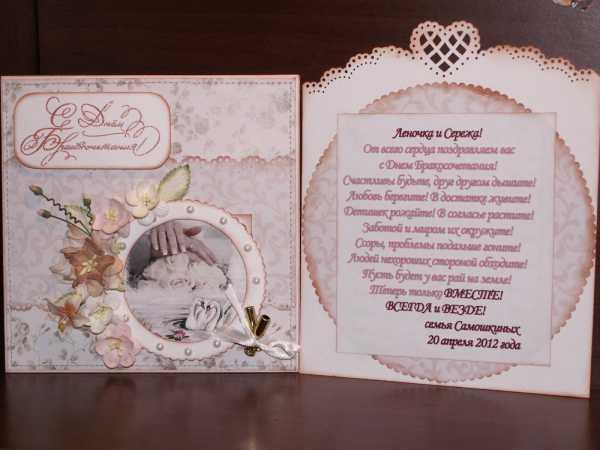 Поздравления на свадьбу племяннику от тети прикольные