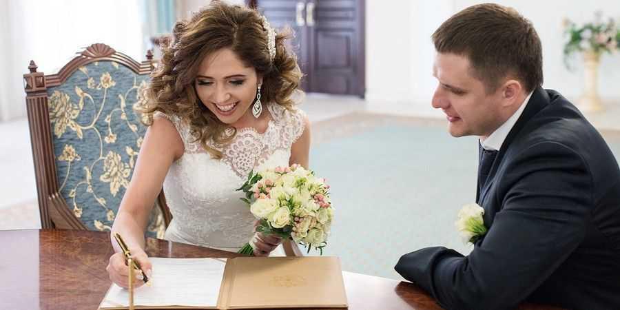 Какие документы нужны для регистрации брака, а также сроки и способы подачи заявления в загс, особенности заполнения форм