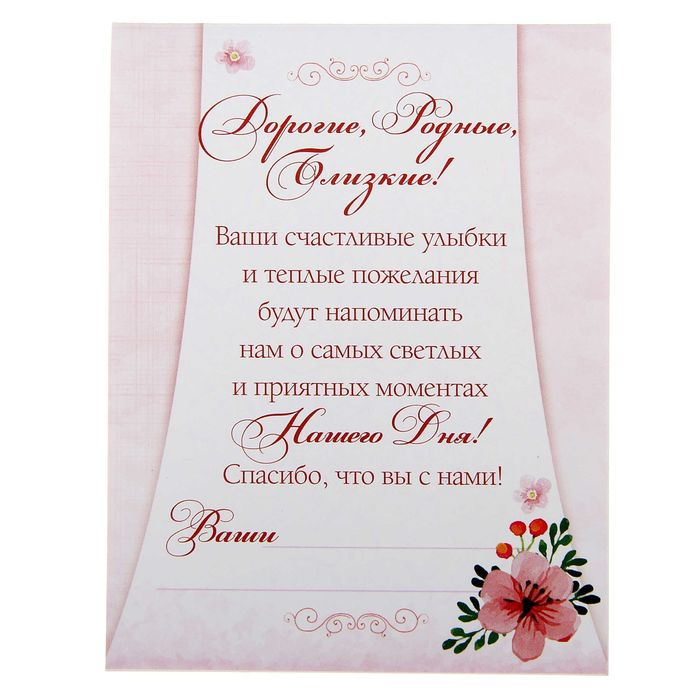 Поздравления на свадьбу от родителей невесты: варианты в прозе, в стихах, видео