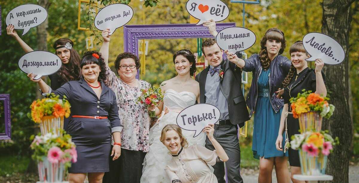 20 советов для свадебной фотосессии от профи