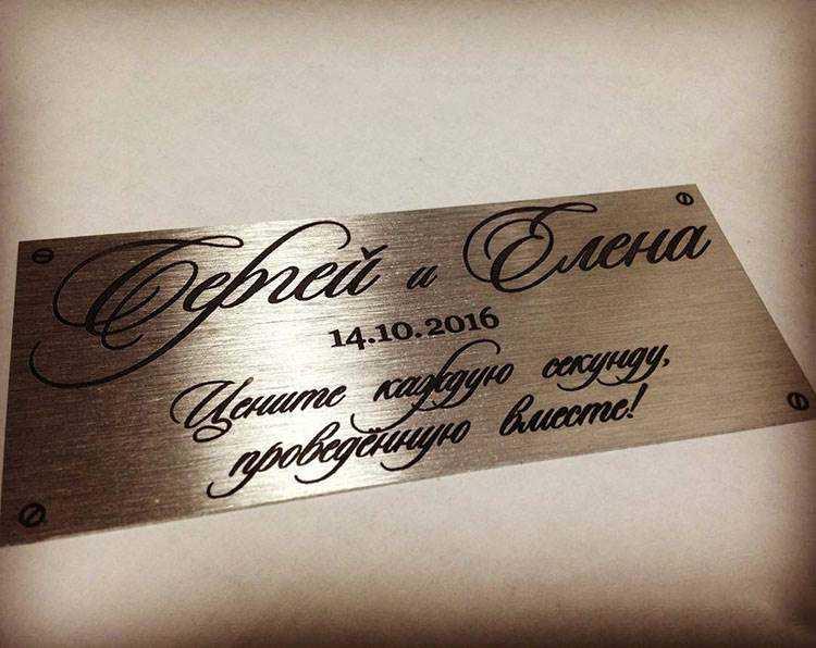 Гравировка ✍️ на обручальных кольцах: надписи на русском языке, фото примеров