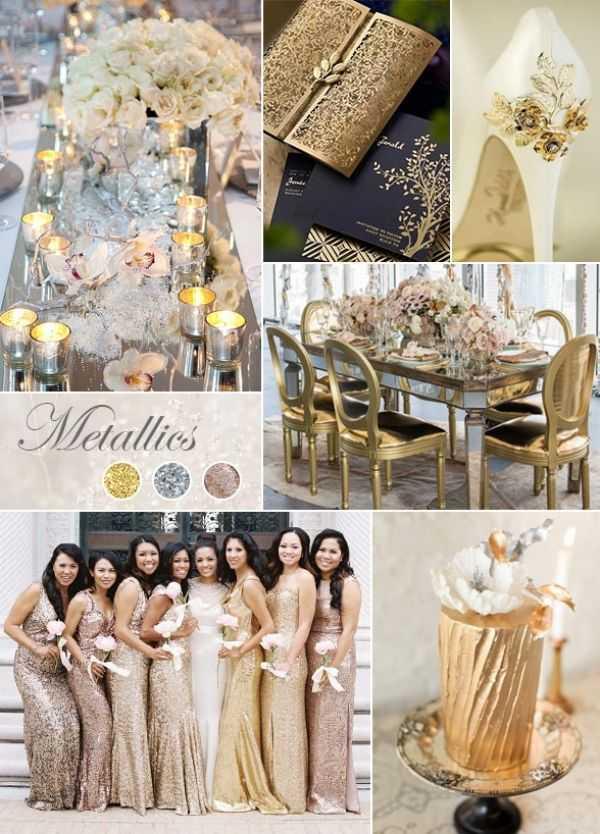 Свадьба в розово-золотом цвете – нежность и аристократичность