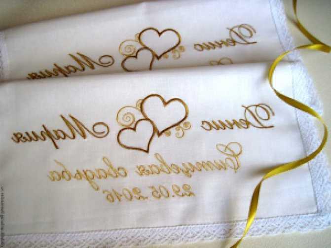 Свадьба 33 года: какая свадьба, что дарить: 17 символичных презентов