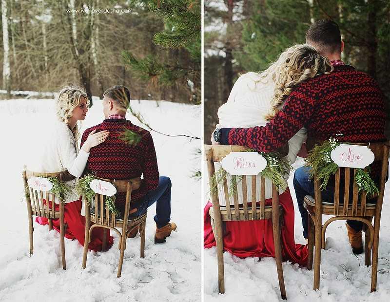 Свадьба зимой: стиль, идеи, фото
